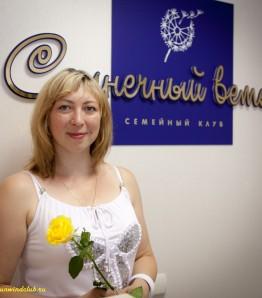 Каширина Алла Петровна